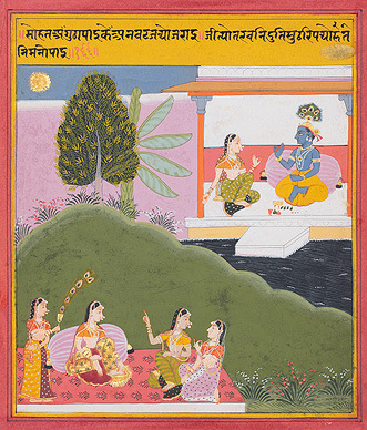 indian illustrated poetry