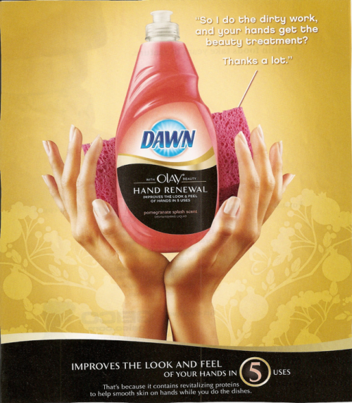 Dawn advertisement small